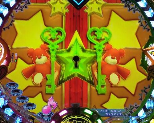 パチンコPフィーバーマクロスフロンティア4のオープンランカ予告:扉の画像