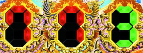パチンコP女神ドリームのチャンス目(773)