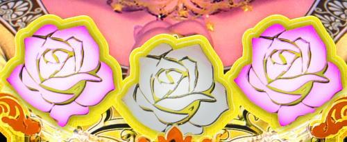 パチンコP女神ドリームの薔薇ランプ予告