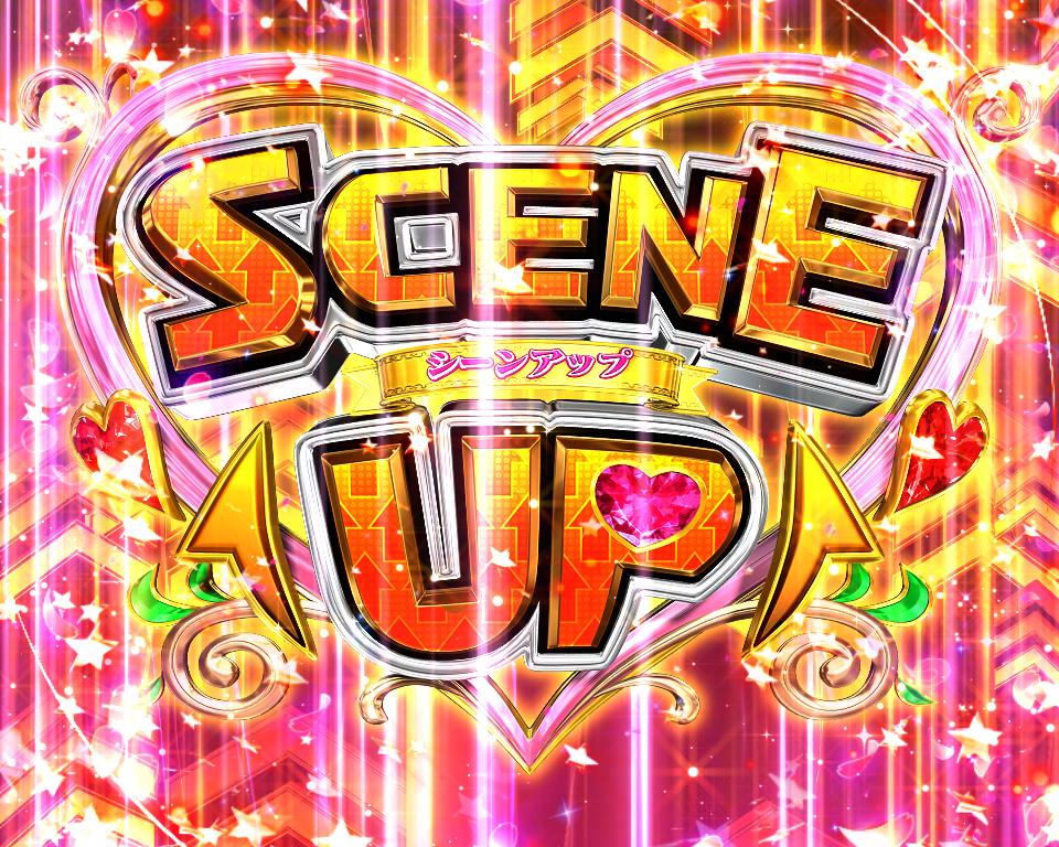 パチンコPめぞん一刻~Wedding Story~SCENE-UP予告2の画像