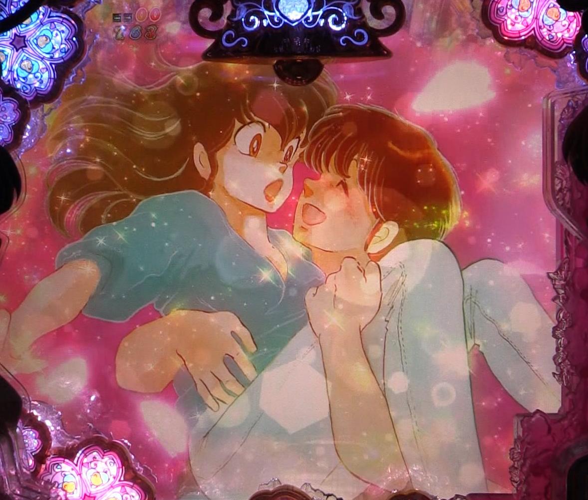 パチンコPめぞん一刻~Wedding Story~響子五代背景の画像