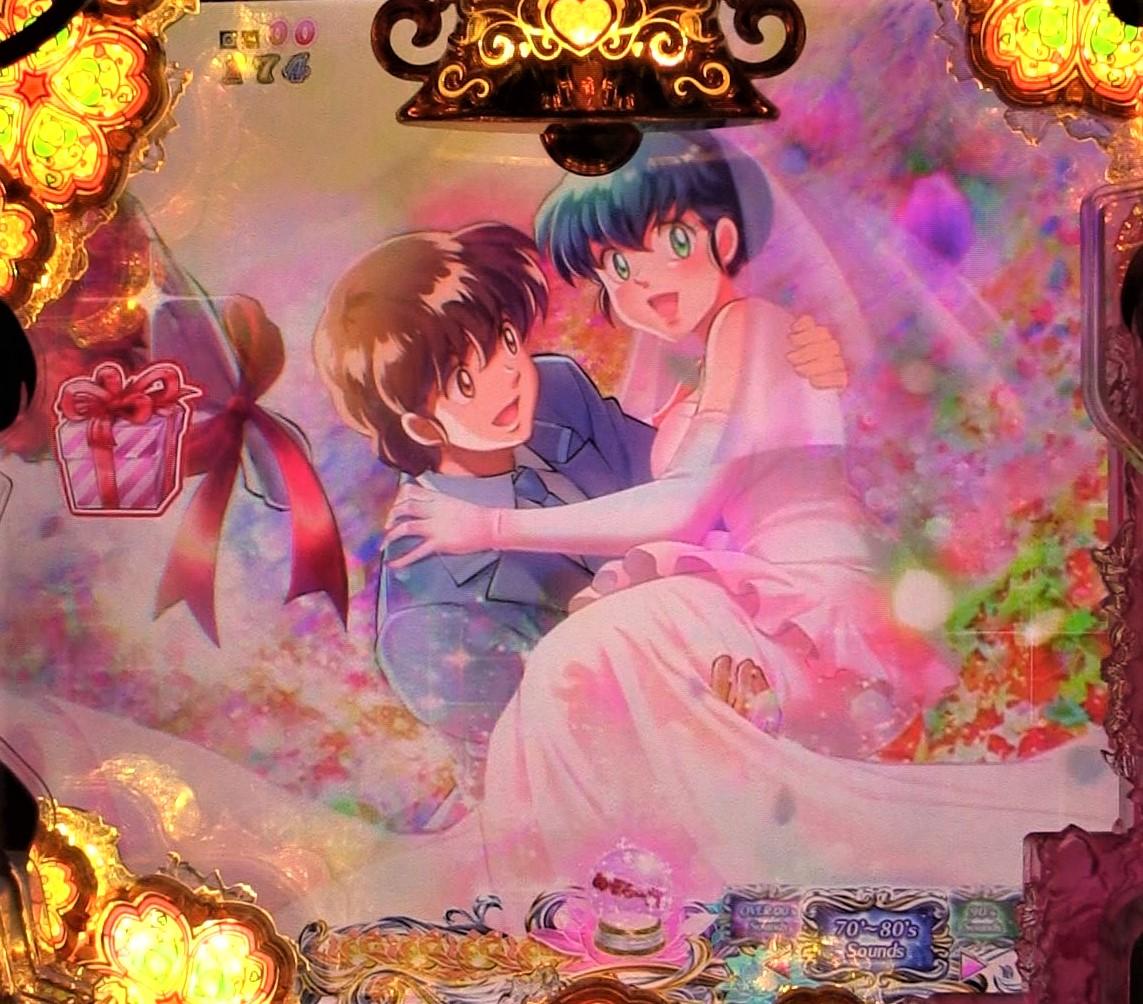 パチンコPめぞん一刻~Wedding Story~DEEP EMOTION2の画像