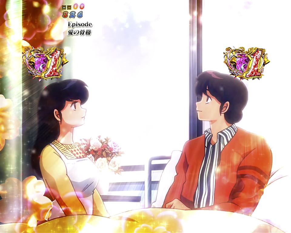 パチンコPめぞん一刻~Wedding Story~愛の骨格2の画像