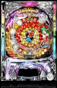 パチンコミリオンヴィーナスの筐体画像