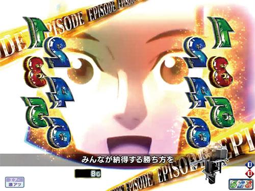パチンコPモンキーターンVEPISODE3の画像