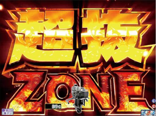パチンコPモンキーターンV超抜ゾーンの画像