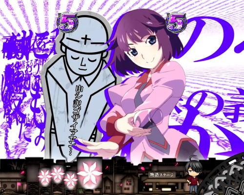 パチンコP〈物語〉シリーズ セカンドシーズンのアニメ背景