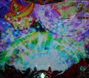 パチンコPモモキュンソードGC250Aのオロチランプ画像