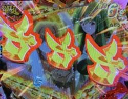 パチンコPモモキュンソードGC250Aの全図柄揃い煽り画像