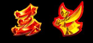 パチンコPモモキュンソードGC250Aの図柄画像