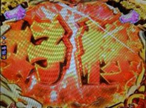 パチンコPモモキュンソードGC250Aの好機画像