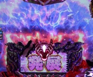 パチンコPモモキュンソードGC250Aのオロチ役物発展桜柄画像