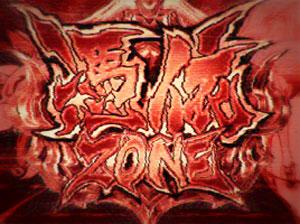 パチンコPモモキュンソードMCの憑依ゾーン煽り赤色画像