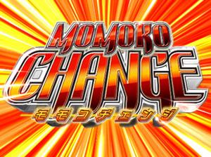 パチンコPモモキュンソードMCの桃子チェンジタイトル画像