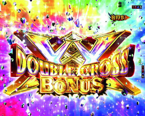 パチンコPモンスターハンター ダブルクロスの剥ぎ取りチャンス:DOUBLE CROSS BONUS