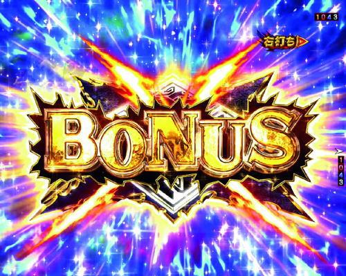 パチンコPモンスターハンター ダブルクロスの剥ぎ取りチャンス:BONUS