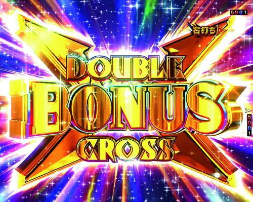 パチンコPモンスターハンター ダブルクロスのDOUBLE CROSS BONUS