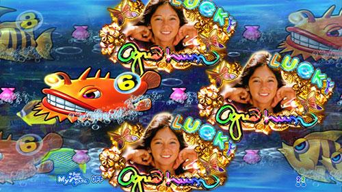 パチンコPA大海物語4スペシャルWithアグネス・ラムのアグネス・ラム図柄</画像