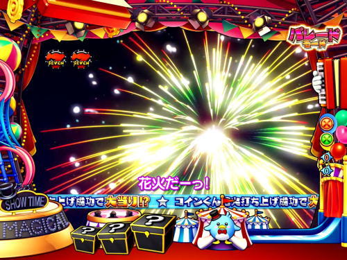 パチンコPA SUPER電役ナナシーSPECIALの花火リーチ画像