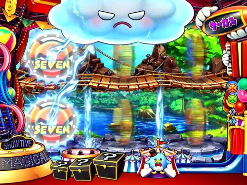 パチンコPA SUPER電役ナナシーSPECIALの落雷予告画像
