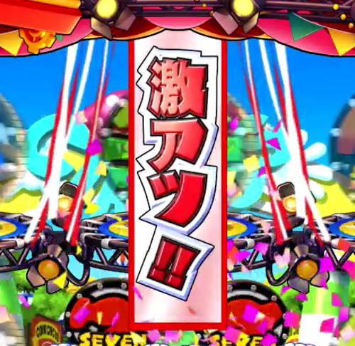 パチンコPA SUPER電役ナナシーSPECIALの玉乗り予告画像