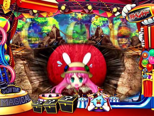 パチンコPA SUPER電役ナナシーSPECIALの赤岩画像
