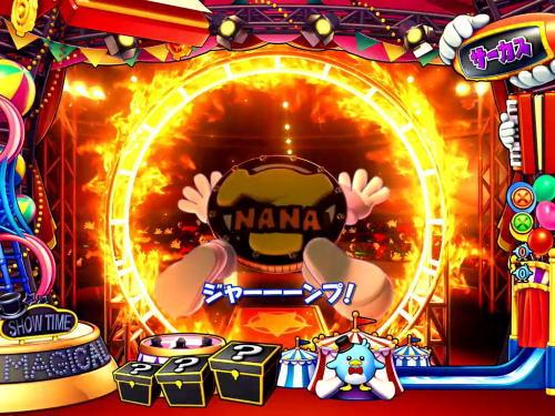 パチンコPA SUPER電役ナナシーSPECIALの火の輪くぐり画像