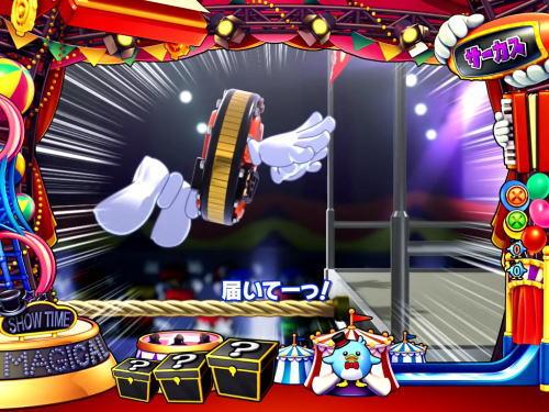 パチンコPA SUPER電役ナナシーSPECIALの綱渡り画像