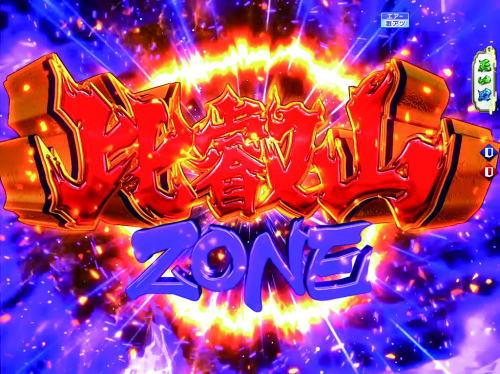 パチンコP織田信奈の野望 全国版の比叡山ZONEの画像
