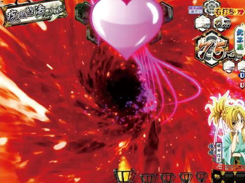 パチンコP織田信奈の野望 全国版の液晶上部に向かうハートの画像