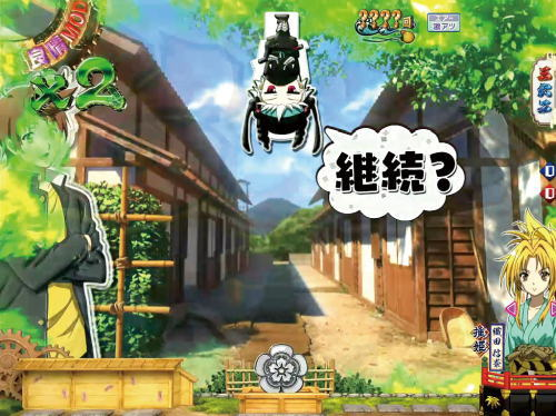 パチンコP織田信奈の野望 全国版の相良幼稚園ギミック予告の画像