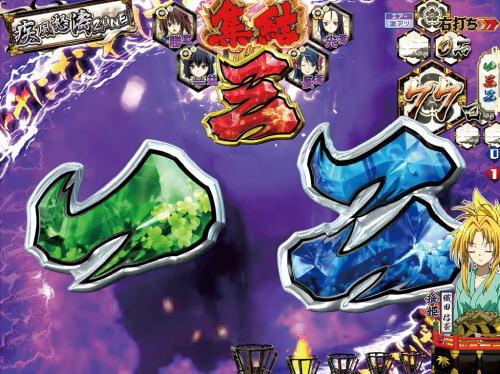 パチンコP織田信奈の野望 全国版の絶対無敵ZONEの画像