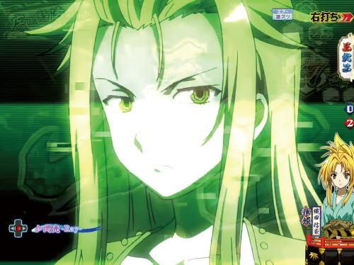 パチンコP織田信奈の野望 全国版の姫武将フェイスアップ予告緑シリアスの画像