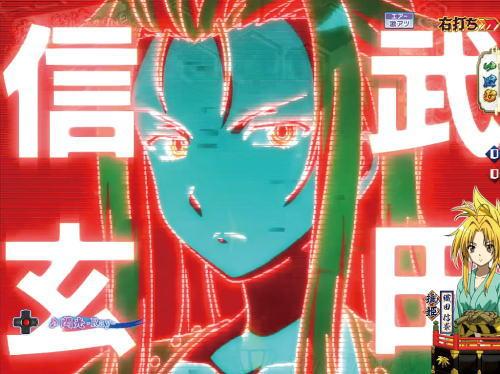 パチンコP織田信奈の野望 全国版の姫武将フェイスアップ予告の画像
