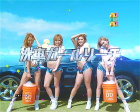 Pぱちんこ 乗物娘 WITH CYBERJAPAN(R)DANCERS M5-K1の洗車ガールリーチ画像