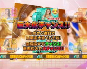 Pぱちんこ 乗物娘 WITH CYBERJAPAN(R)DANCERS M5-K1の巨大化チャンスリーチ画像