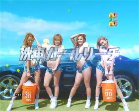 Pぱちんこ 乗物娘 WITH CYBERJAPAN(R)DANCERS M-K1の洗車ガールリーチ画像