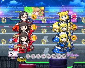 Pぱちんこ 乗物娘 WITH CYBERJAPAN(R)DANCERS M-K1のカートモード画像