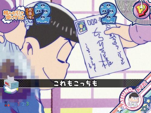 パチンコPおそ松さんの頑張れ!ゴールデンロード625VER.のカラ松のブラザー愛
