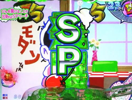 パチンコPおそ松さんの頑張れ!ゴールデンロード625VER.の6つ子リーチ