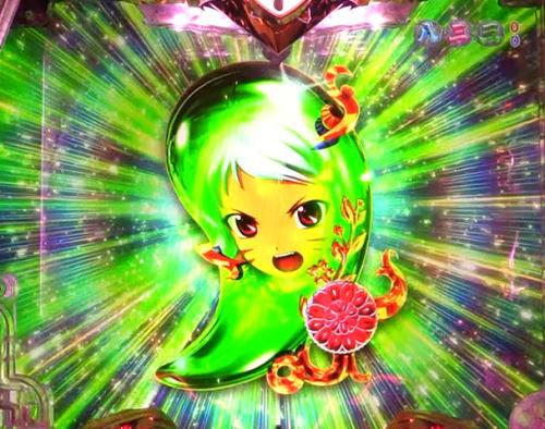 パチンコ乙女6の緑アイコン