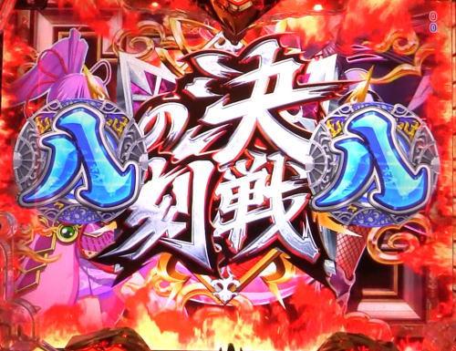 パチンコP戦国乙女6~暁の関ヶ原~甘デジの決戦の刻画像