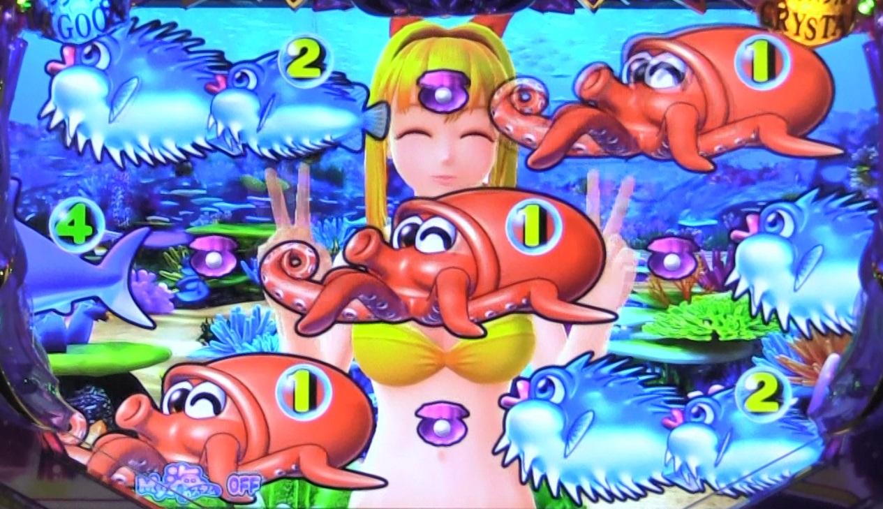 P大海物語4スペシャルBLACKの奇数当たり画像