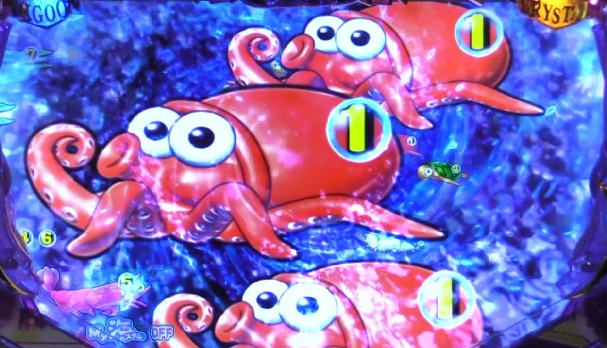 P大海物語4スペシャルBLACKの当たり吸い込み画像