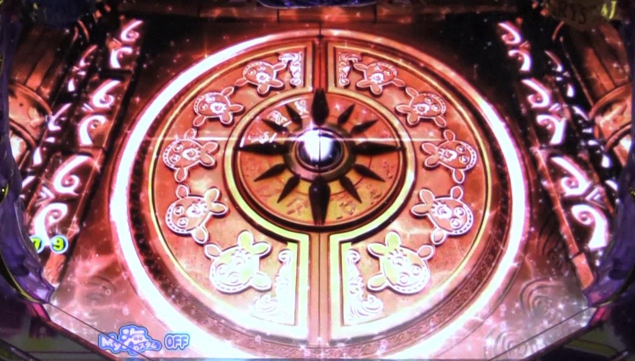 P大海物語4スペシャルBLACKの銅画像