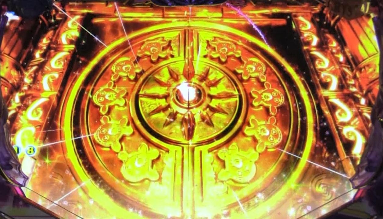 P大海物語4スペシャルBLACKの金画像