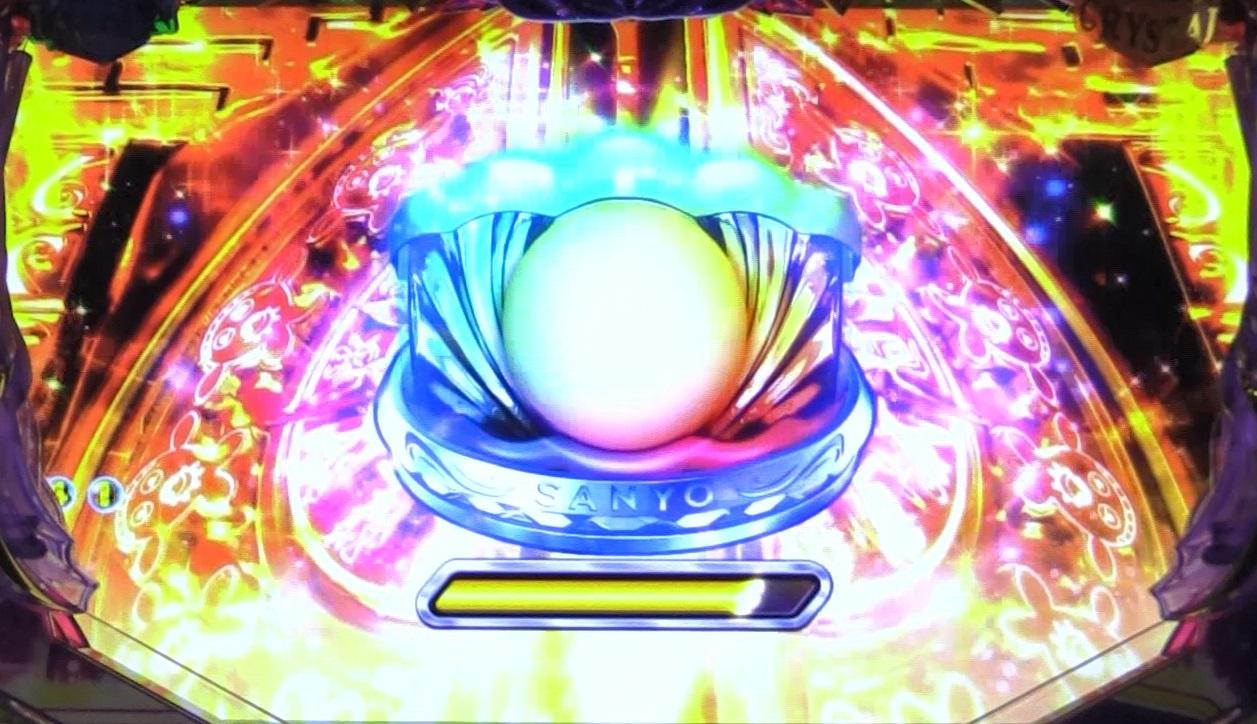 P大海物語4スペシャルBLACKのパール扉画像