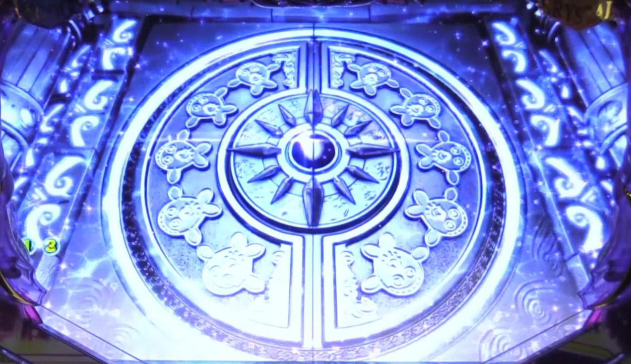 P大海物語4スペシャルBLACKの銀画像