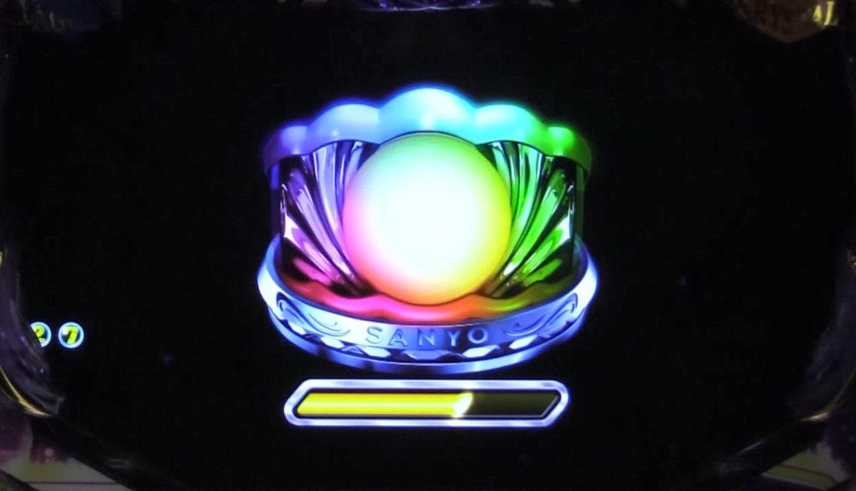 P大海物語4スペシャルBLACKのBOボタン画像