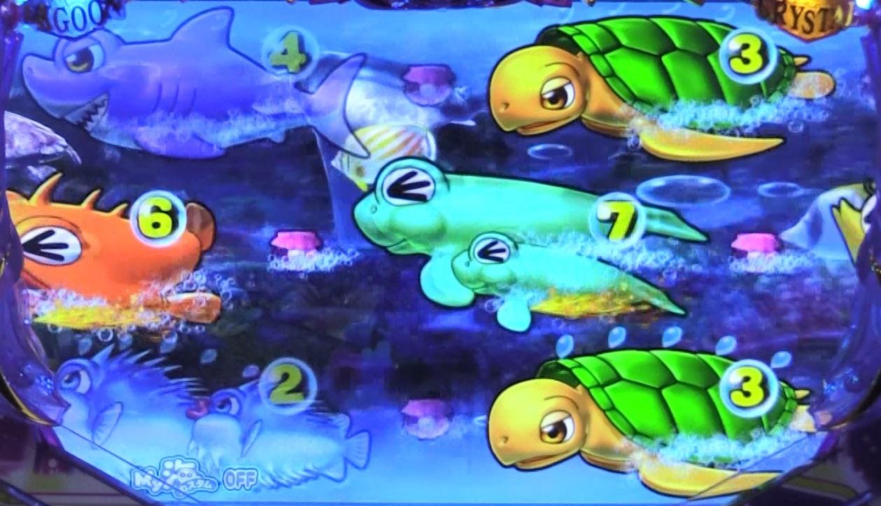 P大海物語4スペシャルBLACKの黒潮画像